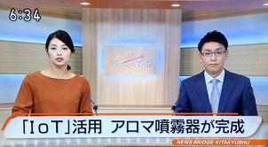 Lắp đặt truyền hình Nhật Bản, danh sách kênh nk prenium tại Việt Nam